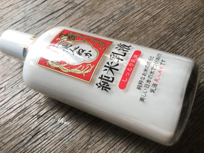 Sữa cám gạo dưỡng trắng da