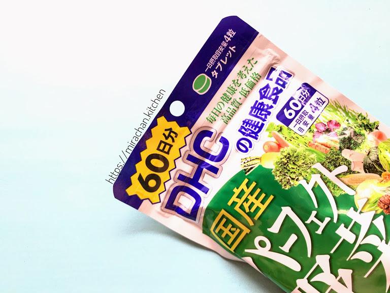 Vitamin DHC