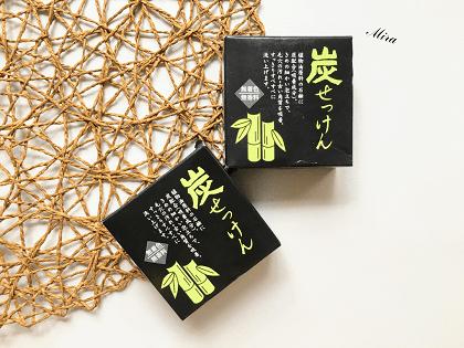 Xà bông than tre Nhật Bản