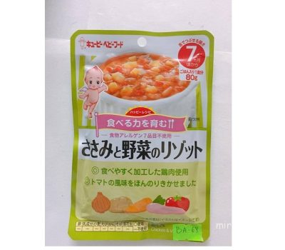 Cháo gà sốt cà chua và rau củ cho bé từ 7th