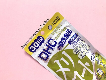 Viên uống giảm mỡ đùi DHC