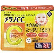 Mặt nạ Vitamin C của Nhật