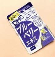 Viên uống bổ mắt của Nhật