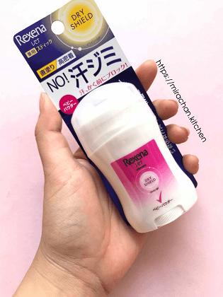 Lăn khử mùi Nhật Bản