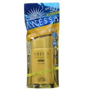 Kem chống nắng Anessa dưỡng ẩm da mặt