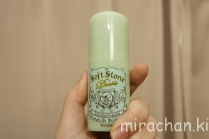 Đá mềm xanh ngăn mùi hôi khử mùi Control Color