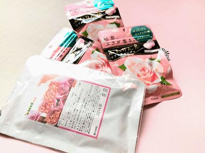 Viên uống thơm body Nhật hoa hồng