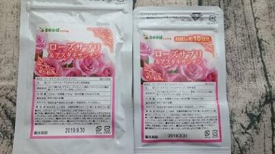 Viên uống thơm cơ thể Nhật hoa hồng