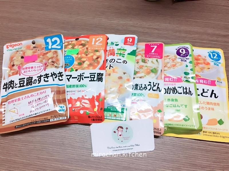 Thực phẩm ăn dặm đóng gói sẵn của Nhật