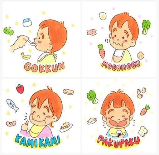 Sơ lược về 4 giai đoạn trong phương pháp ăn dặm kiểu Nhật