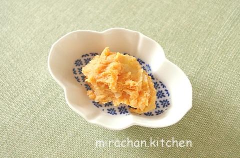 bột đậu nành khoai tây nghiền