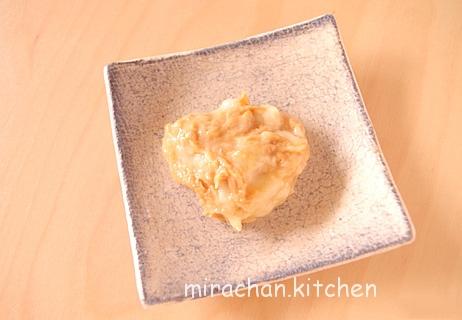 bột đậu nành trộn chuối