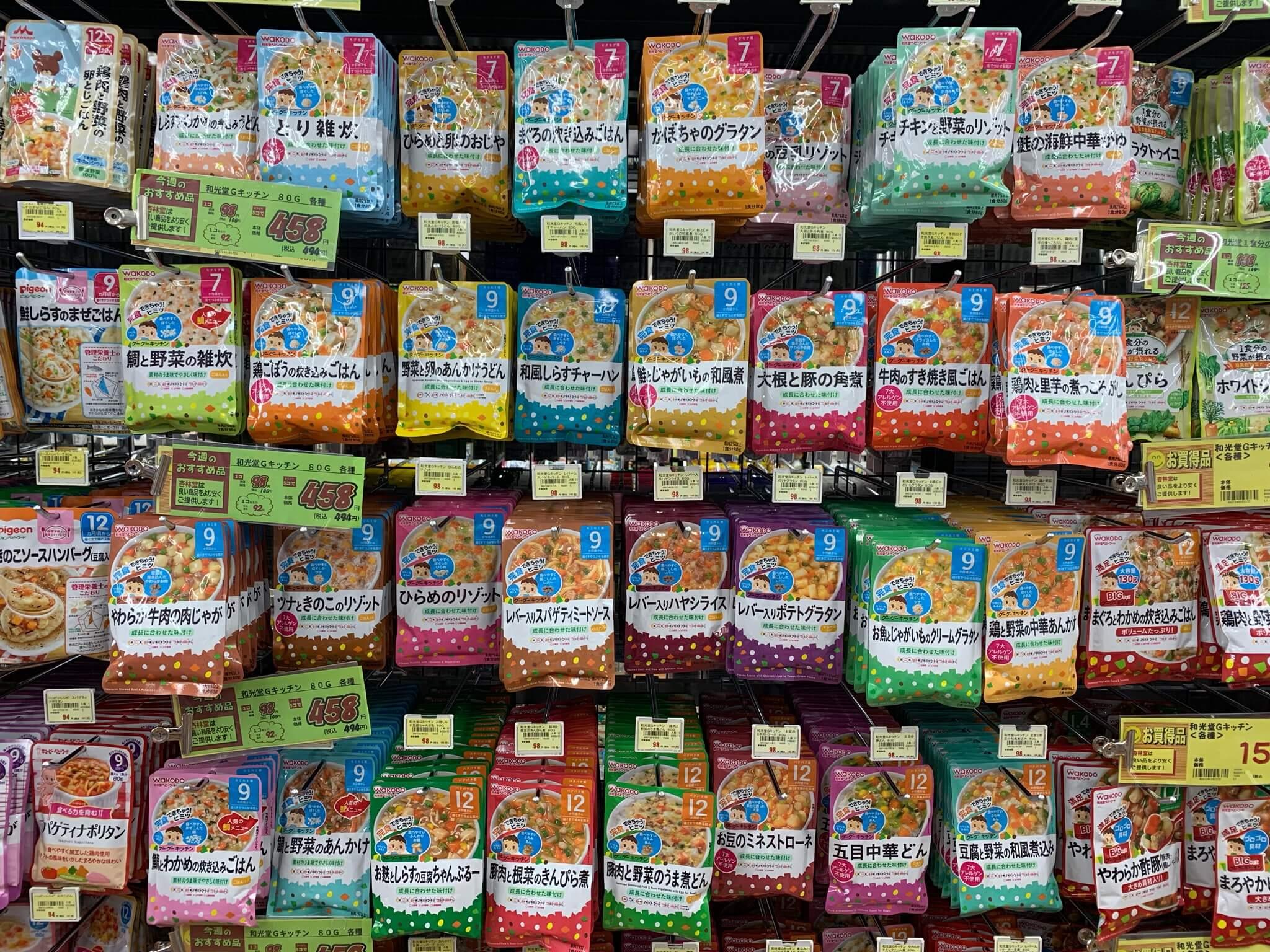 Baby Food của Nhật