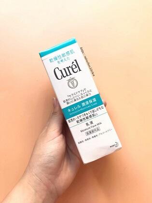Sữa dưỡng da nhạy cảm Curél