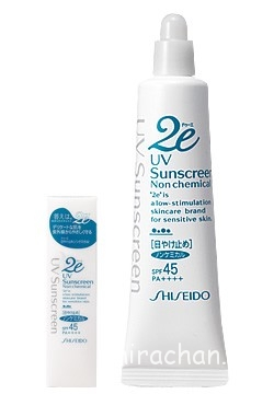 2e UV Sunscreen