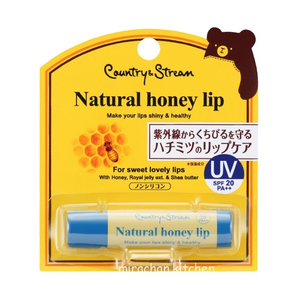 Country&Stream UV Lip Cream