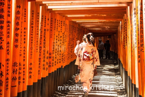 Đền Fushimi Inari-taisha (Kyoto)