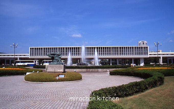 Bảo tàng Kỷ niệm Hòa bình Hiroshima