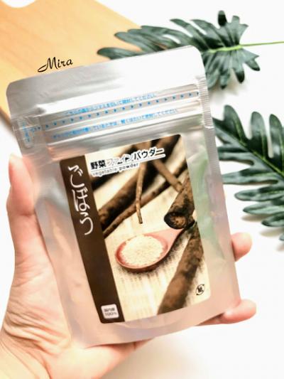 Bột rau củ của Nhật từ Củ Ngưu bàng