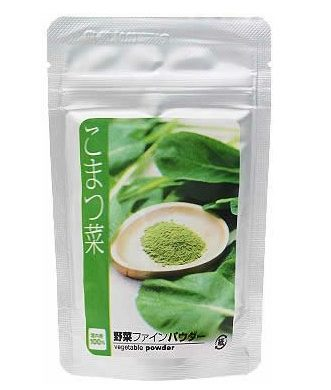 Komatsuna Vegetable Powder