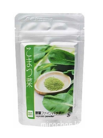 Komatsuna Vegetable Powder