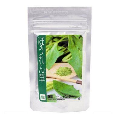 Hourenshou Vegetable Powder