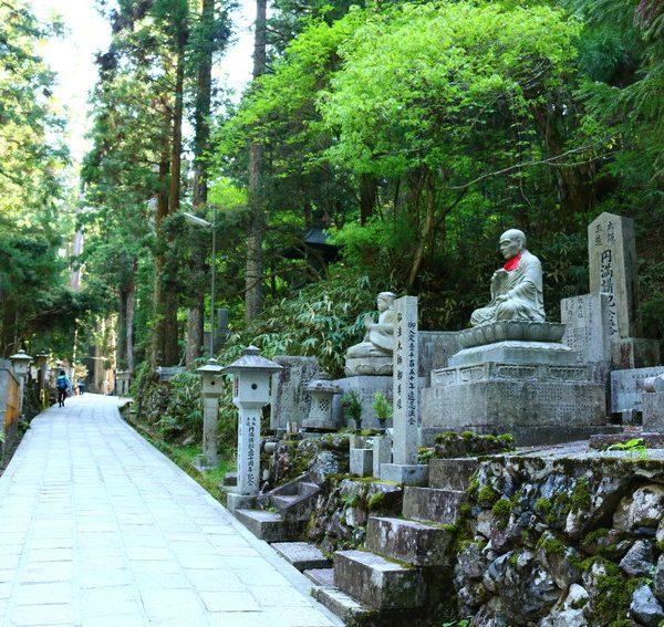 chùa Koyasan Okuno-in