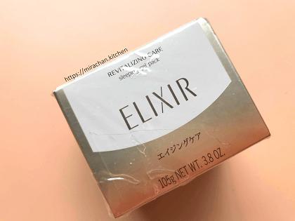 Mặt nạ ngủ dưỡng trắng Elixir