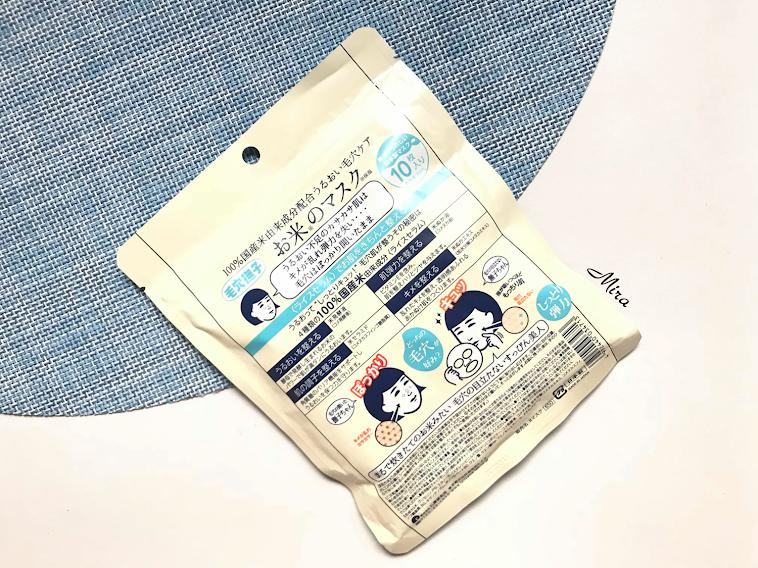 Mặt nạ cám gạo của Nhật