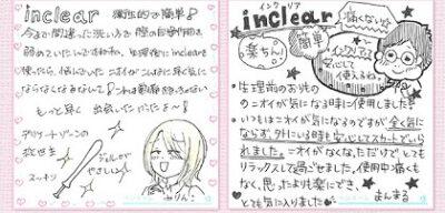 Dung dịch vệ sinh phụ nữ Nhật Bản Inclear