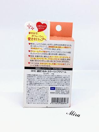 Son dưỡng môi màu cam DHC Color Lip Cream