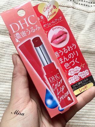 Son dưỡng môi màu đỏ DHC Color Lip Cream