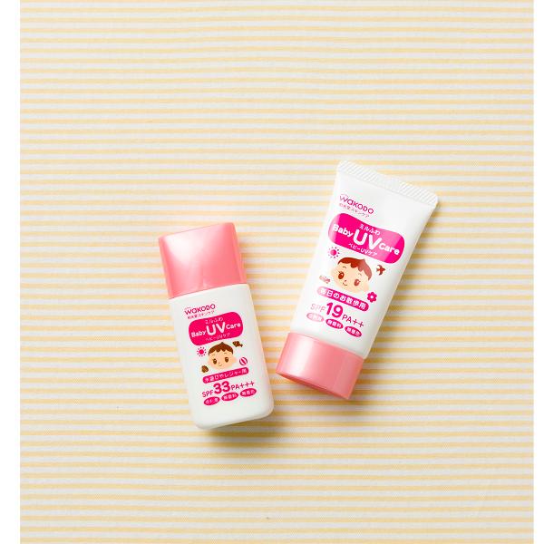 Wakodo baby UV care