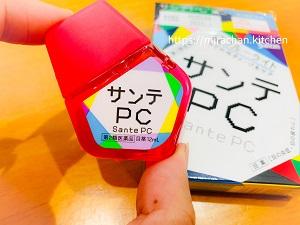 thuốc nhỏ mắt Sante của Nhật