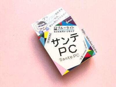 Thuốc nhỏ mắt của Nhật Sante
