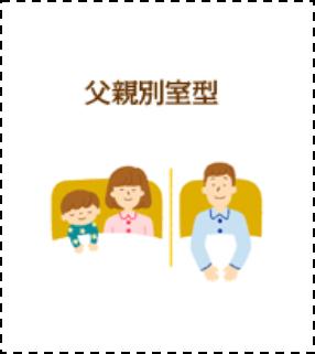 Trẻ ngủ chung với ba mẹ