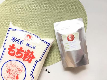 bột làm bánh của Nhật - Mochiko