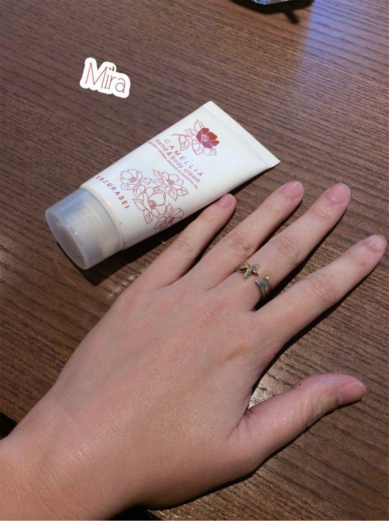 Kem dưỡng da tay của Nhật