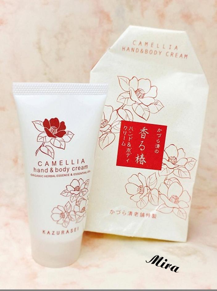 Kazurasei Camellia Hand and Body Cream