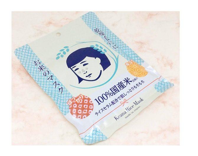 Dưỡng trắng da với Keana Rice Mask