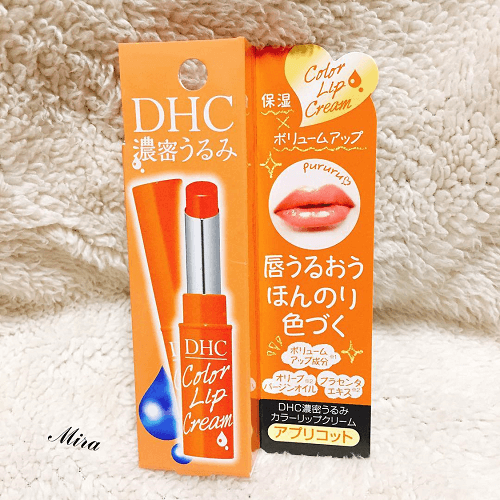 Review son dưỡng DHC
