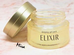 Shiseido Elixir Revitalizing Care Sleeping Gel Pack