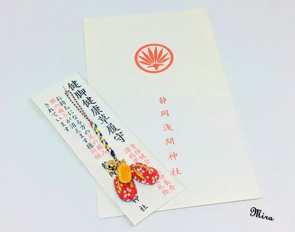 Tổng hợp Đồ dùng, Quà lưu niệm dễ thương made in Japan