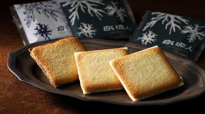 Bánh Langue de chat
