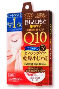 Kose Clear Turn Q10 Eye Zone Mask