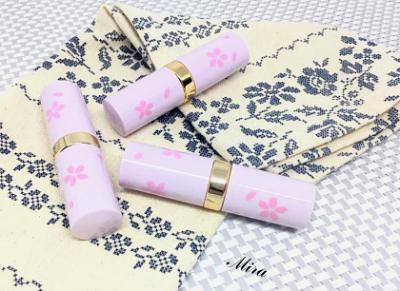 Mamy Sango Kyoto Lipstick màu Hồng Nho