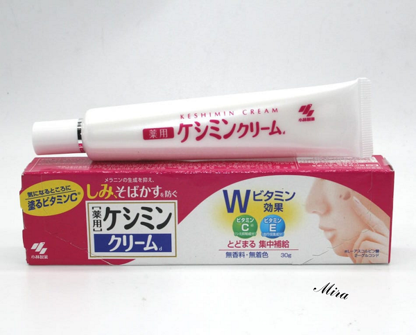 Kem Kobayashi hiệu quả cho làn da mặt bị nám