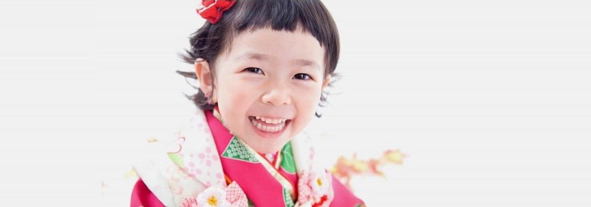 Trẻ em ở Nhật Bản
