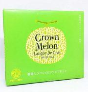 Bánh lưỡi mèo nhân socola dưa lưới Shizuoka Melon