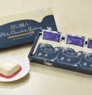 Bánh Hokkaido Shiroi Koibito Pudding